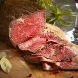 当店特製!自家製ローストビーフは必食!厳選牛を使用!