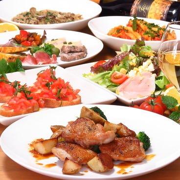 Trattria MERCATOの贅沢なディナーコース A 2.5H飲み放題付き 5,500円(税抜)