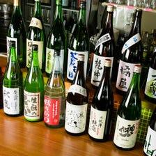 日本酒の銘柄が約30種類ございます。