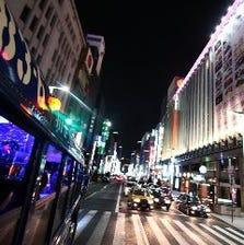 東京パーティーバスクルージング☆