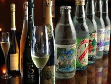 【ワインとシャンパンとサイダー】