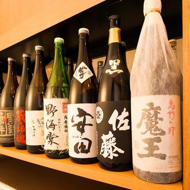 個室居酒屋 すき焼き・牛たん いぶり 神田店 コースの画像