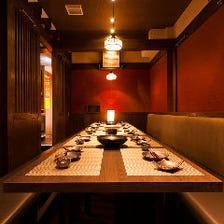 宴会、飲み会、接待に完全個室を完備