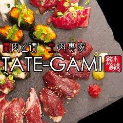 ネオ馬肉酒場×個室 TATE‐GAMI ~タテガミ~ 四日市店