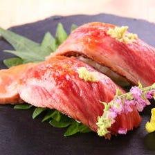 美味し!生肉!肉の真髄ココに現る