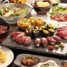 肉寿司堪能!宴会コース