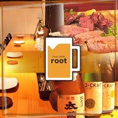 ロティとステーキの店 Roti BAR root
