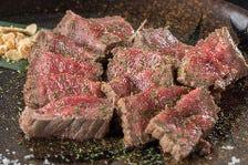 ステーキでがっつりお肉を喰らう!