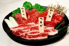 肉卸直営の、焼肉食べ放題【120分以内】