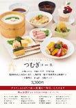 【宴会】 自慢の豆腐や湯葉が楽しめるコースをご用意!