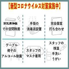 渋谷 貸切パーティースペース UNISPO BEE