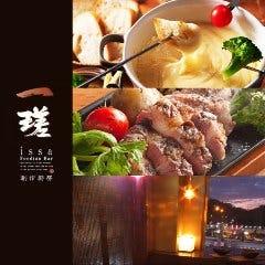 Foodiun Bar 一瑳大船店