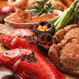 ◆旬の特選素材◆ 季節ならではの豪華食材を毎日ご用意。