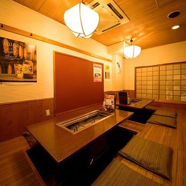 まるごと北海道 浅草国際通り店 コースの画像