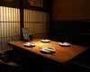 2F:【テーブル席】 4名×2