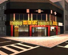 Hibiki Higashimatsuyamaekimaehonten