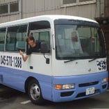 送迎バスが会社までお出迎え! ※現金でのご精算に限ります。