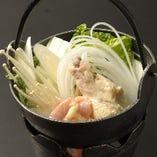 地鶏炊き(一人前小鍋)
