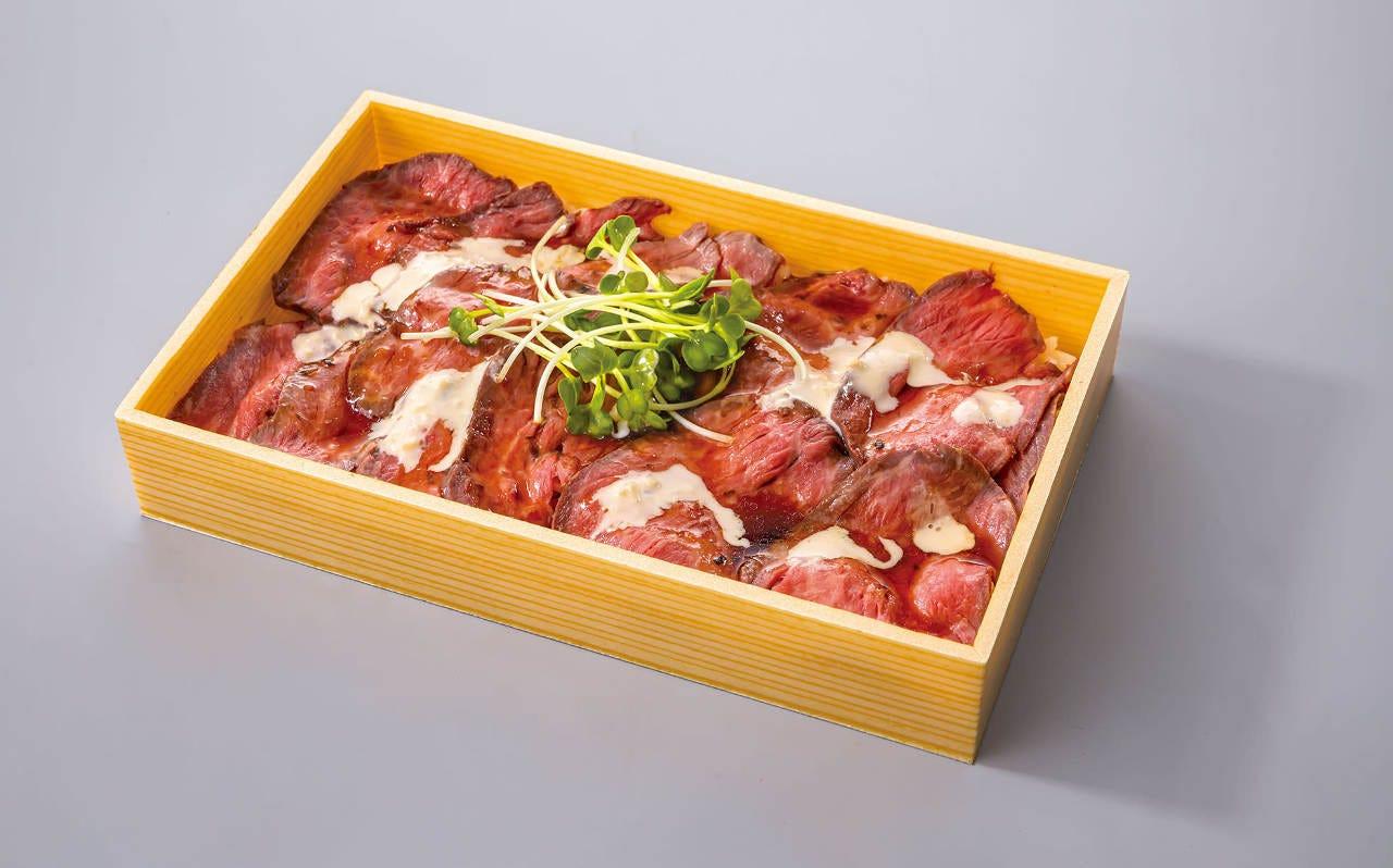 ディナー【お持ち帰り】ローストビーフ重M(70g)