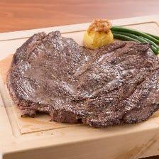 ◆食べごたえ抜群!1kgステーキ