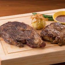 【ステーキ】下味の秘密