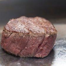 ◆鉄板で焼き上げる極上ステーキ