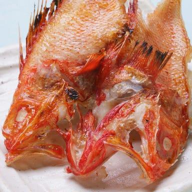 魚食家 きんき  こだわりの画像