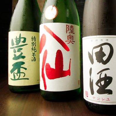 魚料理にはやっぱり旨い日本酒!