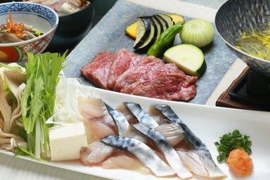 魚食家 きんき  コースの画像