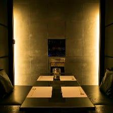 大人の隠れ家個室空間和食で本格料理
