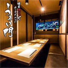 Kani-to Kaisen Umaimon Umedaten