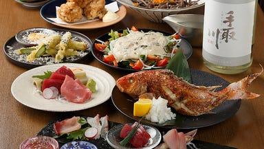 鮮魚と炉端焼き 魚炉魚炉 総本店  コースの画像