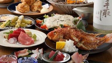 鮮魚と炉端焼き 魚炉魚炉 総本店  こだわりの画像