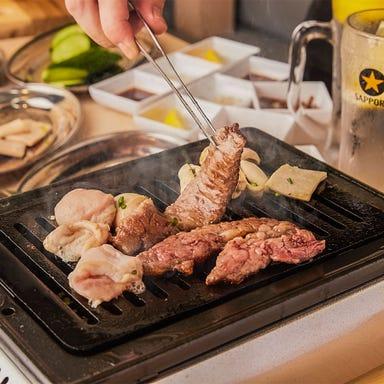 焼肉ビストロ BISON 大和店  コースの画像