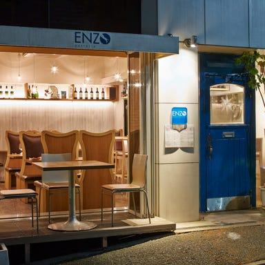 ENZO pasteria  メニューの画像