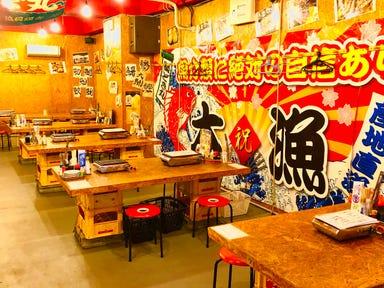 鮮魚浜焼きセンター なご八 日比野店 店内の画像