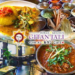 インドキッチン GITANJALI(ギタンジャリ)