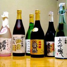 岡山の日本酒・焼酎