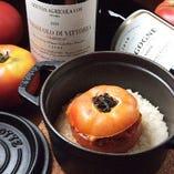 ダッチオーブン炊き込みご飯 丸ごとトマト太陽のチキンライス