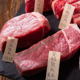 岩手県田村牧場の吊るし熟成短角牛。とっても希少なお肉です
