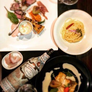 Restaurant&Bar Bacchus(バッカス)  コースの画像