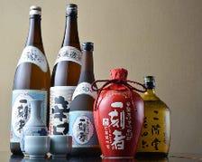 日本酒・焼酎ご用意しております!