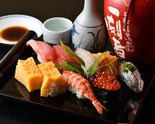 厳選食材を使用した寿司