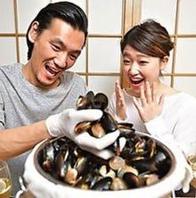 【酒宴が盛り上がる!】貝摑み取り!