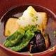 宮城県産旬の野菜と頂く優しい味の揚げ出し豆腐。