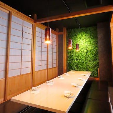 地魚菜と日本酒 福和来(ふくわらい)  店内の画像