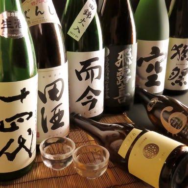 地魚菜と日本酒 福和来(ふくわらい)  こだわりの画像