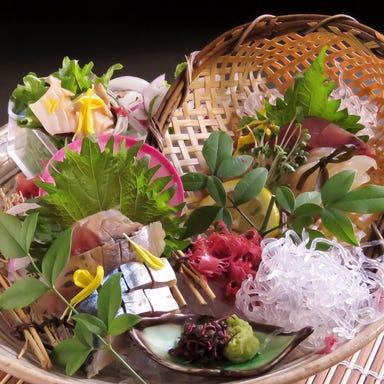 地魚菜と日本酒 福和来(ふくわらい)  コースの画像