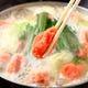 ふくや明太もつ鍋!!博多の味を当店オリジナルのメニューで。
