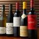 赤身肉、もつ鍋によく合うワインを厳選しております。